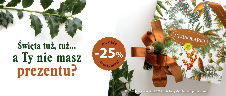 Święta tuż tuż, a Ty nadal nie masz prezentu? Skorzystaj z rabatu 25% na cały asortyment! Oferta ważna do 19 grudnia!